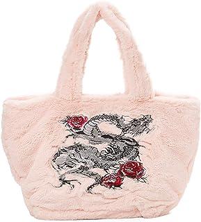 Bcher 90's Retro Soft Fuzzy Faux Fur Dragon Rose Embroidered Blush Handbag Shoulder Bag