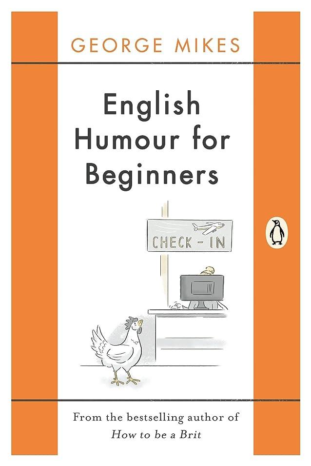 最終十一兵士English Humour for Beginners (English Edition)