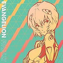 Evangelion Finally (Various Artists)