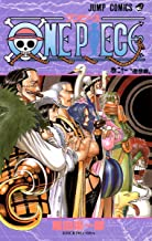 One Piece Vol 21 (Japanese Edition)