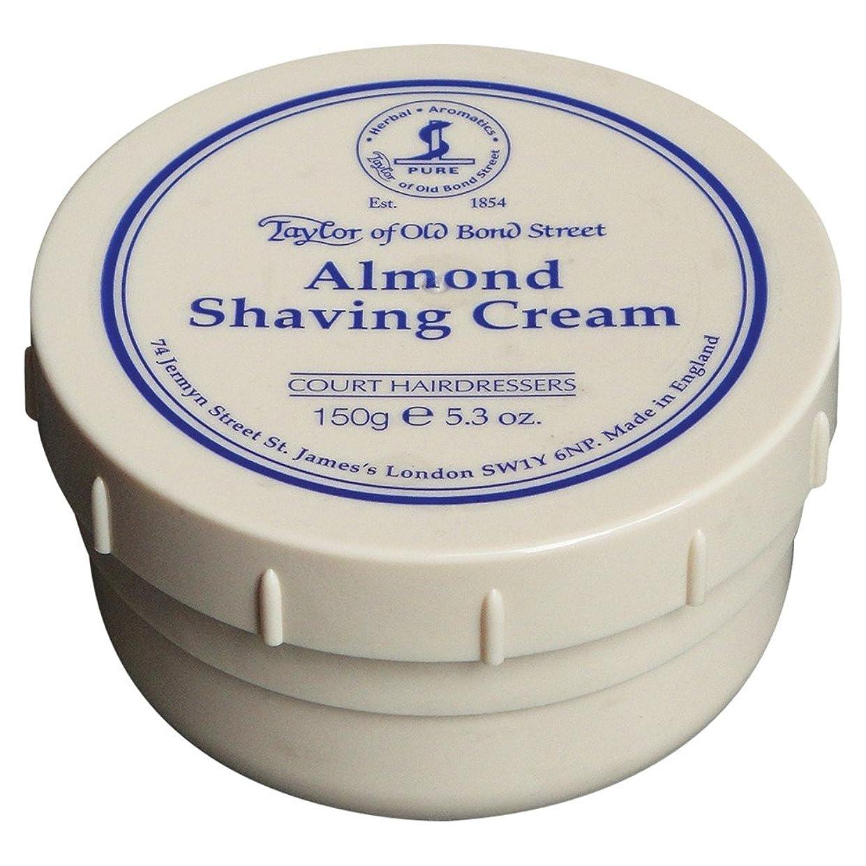 古いボンド?ストリートアーモンドシェービングクリーム150グラムのテイラー (Taylor of Old Bond Street) (x2) - Taylor of Old Bond Street Almond Shaving Cream 150g (Pack of 2) [並行輸入品]
