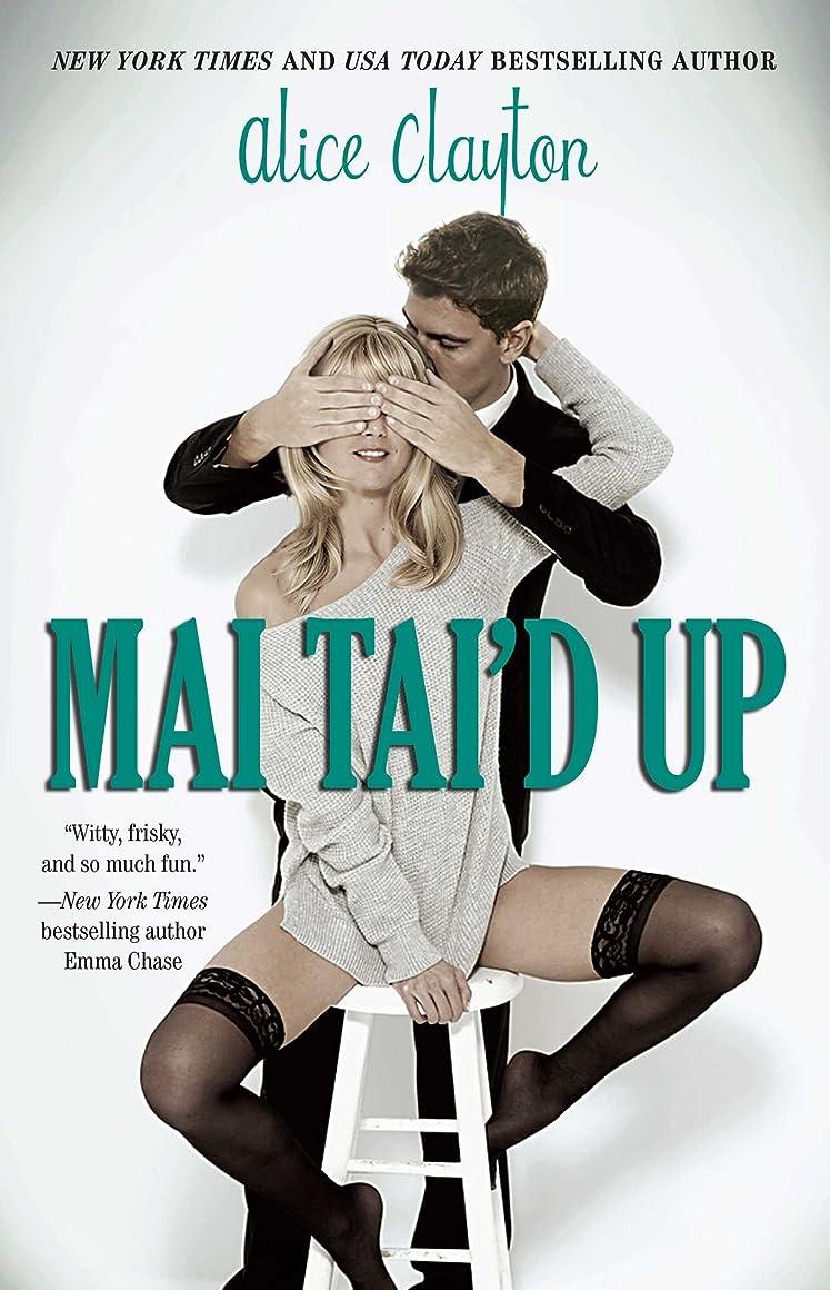 競争署名ランチMai Tai'd Up (The Cocktail Series Book 4) (English Edition)