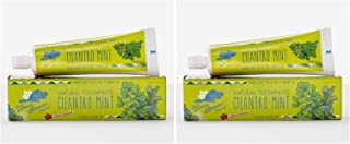 Green Beaver Cilantro Mint Natural Toothpaste (Pack of 2) with Coriander Oil, Lemon Extract and Xylitol, Flouride-free, Gluten-free, Cruelty-free, Vegan and Biodegradable, 2.5 oz