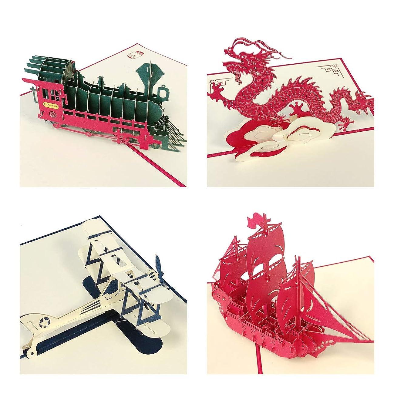 Wrapables A71376c 3D Pop Birthday, Thank You, Anniversary, Wedding, Holidays (Set of 4), Train, Ship, Plane, Dragon Greeting Cards
