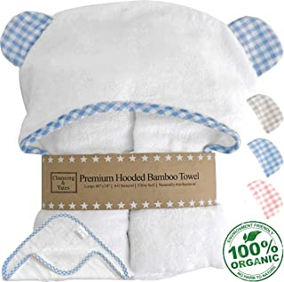 baby boy hooded towels
