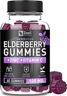 100% Natural Elderberry Gummies (60 Count   100mg) Pure Sambucus Black Elderberry w Coconut Oil, Zinc and Vitamin C - Immune System Booster for Kids and Adults - Immune Support Gummy Vitamins