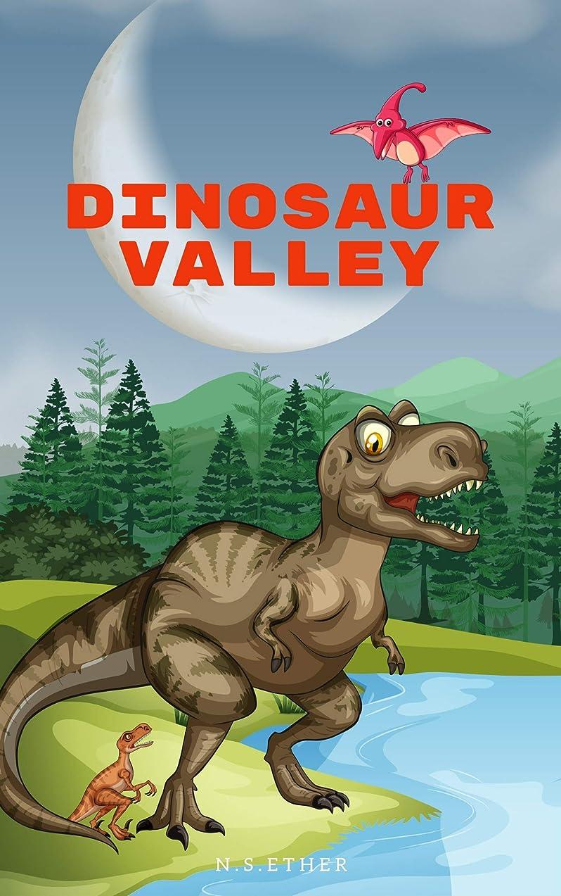 夏バイオレットうめきDinosaur Valley: children's book (Bedtime stories book series for children 92) (English Edition)
