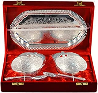 PARIJAT HANDICRAFT Set of 5 Pcs Brass Bowl Platter Tray with Spoon Indian Royal Engraving Design with Decorative Gift Pack...