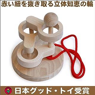 ▶︎立体知恵の輪(3段)木のおもちゃ脳トレパズル 頭脳活性 日本グッド・トイ受賞おもちゃ