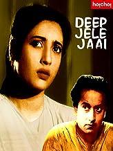 Deep Jele Jaai
