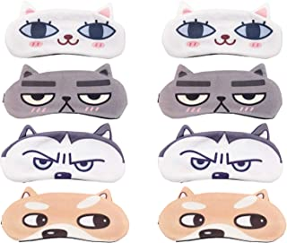 8-Pack LEHIAMZ Cartoon Eye Sleeping Mask Blindfold,Lunch Break,Eye Relaxation,Hot&Cold Therapy Eye Mask Eyeshade for Companies,Travel,Perfect for Family and Children Holiday Gift