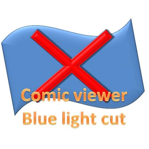 Comic viewer Blue light cut
