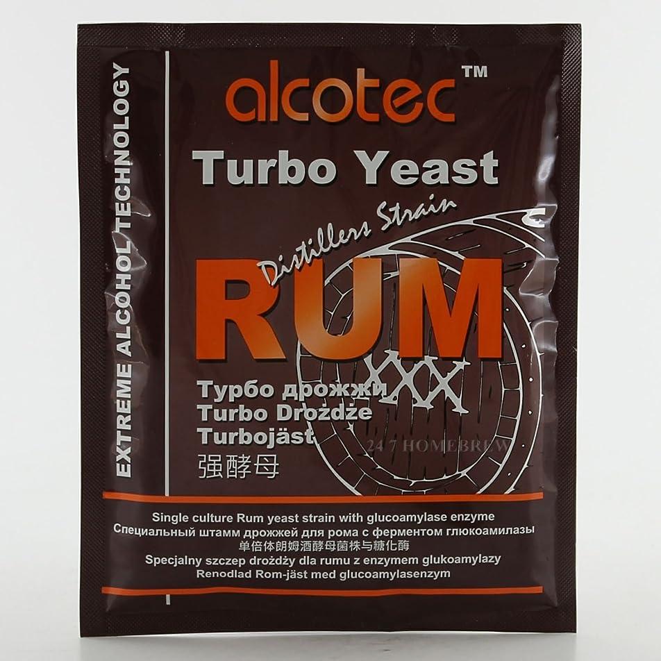 学者教師の日悪行アルコテック製25Lの蒸留酒用グルコアミラーゼ酵素を含む酵母ラム酒用酵母73g。