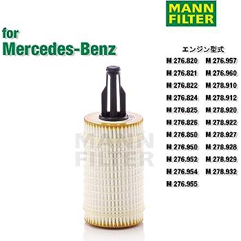 Mann Filter HU7181Y filtro de aceite