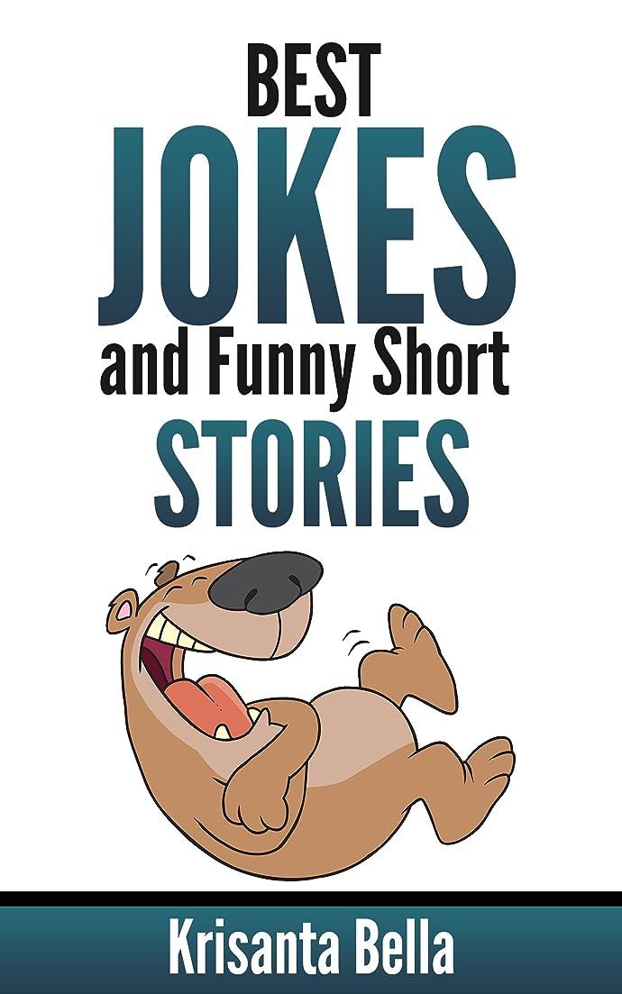 検証ハロウィンこのJOKES : Best Jokes And Funny Short Stories (Jokes, Best Jokes, Funny Jokes, Funny Short Stories, Funny Books, Collection of Jokes, Jokes For Adults) (English Edition)
