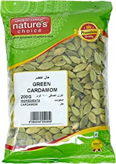 Natures Choice Green Cardamom Whole - 200 gm