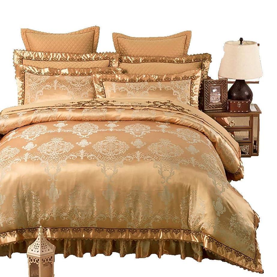 グレー突き出すエンドウ寝具カバーセット 4/6ピースセットベッドの上掛け布団カバーベッドスカート枕カバークッションカバー小さな枕布団カバーギフトベッドセット寝具ホテルファミリー (色 : B 4 piece set, サイズ さいず : 1.5M bed)