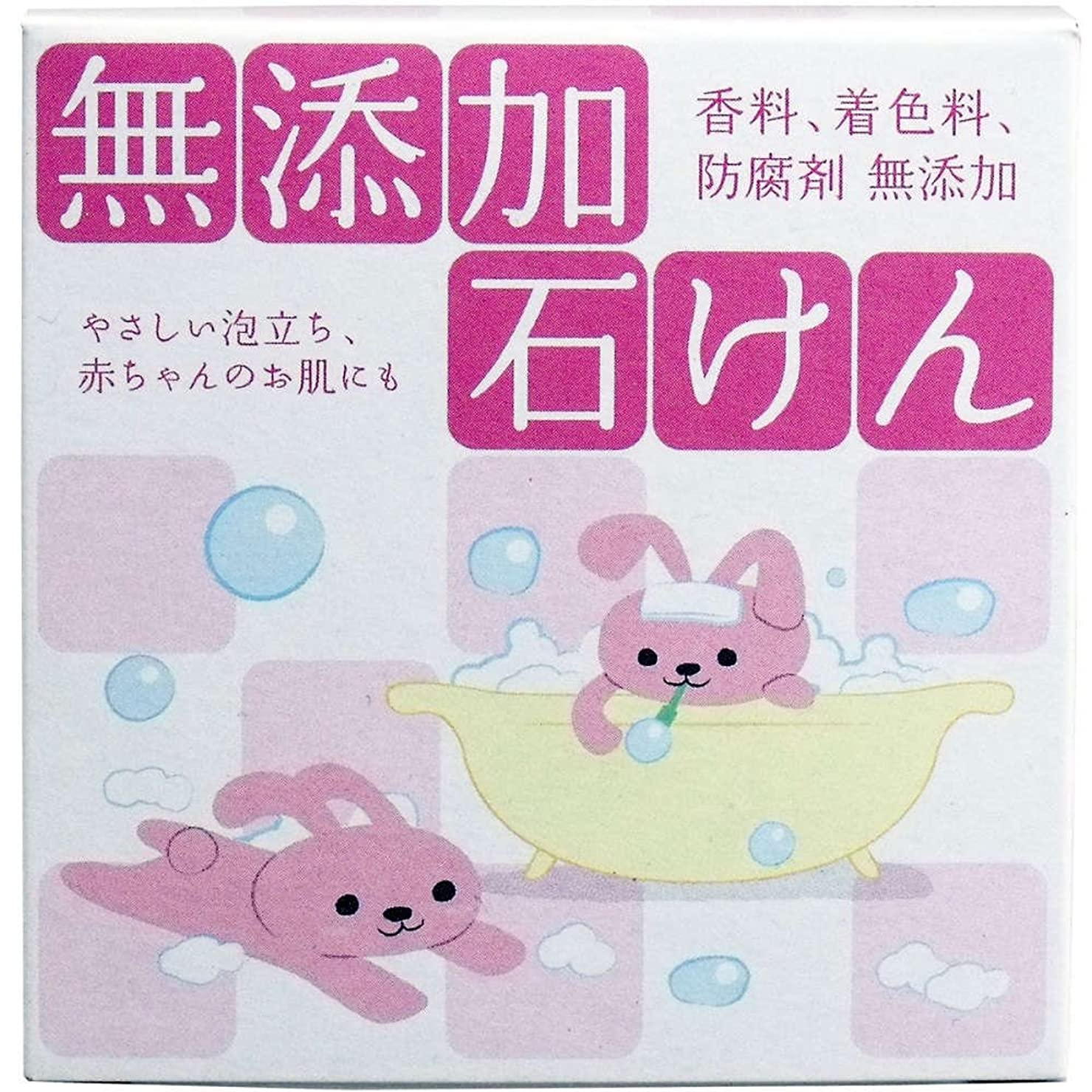一方、微生物ケーブル【クロバーコーポレーション】無添加石鹸 80g