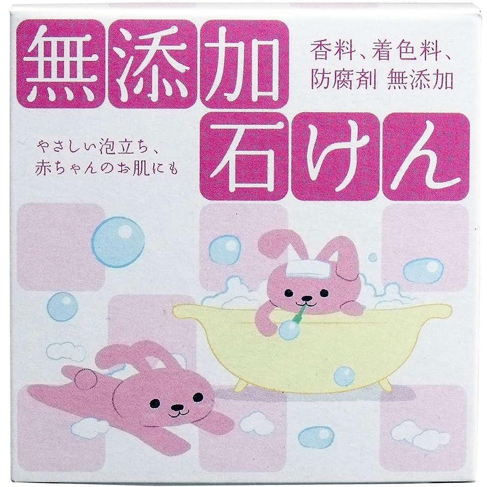 虎ペインギリック民間【クロバーコーポレーション】無添加石鹸 80g