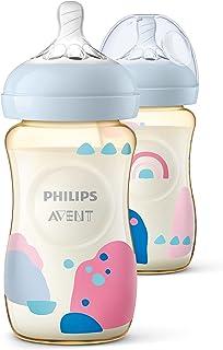 Philips SCF582/20 Philips Avent Premium PPSU Bottle, 260ml Twin Pack, 1 kilograms