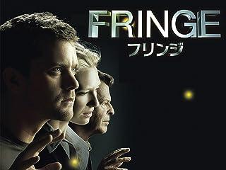 FRINGE/フリンジ <セカンド・シーズン> (字幕版)