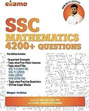 SSC Mathematics 4200 Questions Topic wise BiLingual RaMo Sir SSC CGL MAINS 2011 2019 SSC CGL CHSL Tier 1 2019 SSC CPO 2019 2020