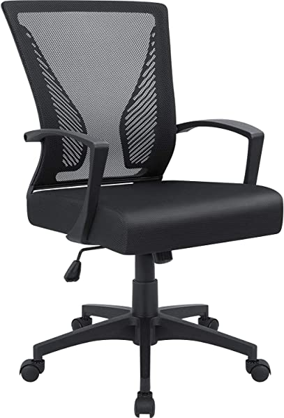 Furmax Office Chair Mid Back Swivel Lumbar Support Desk Chair Computer Ergonomic Mesh Chair With Armrest Black