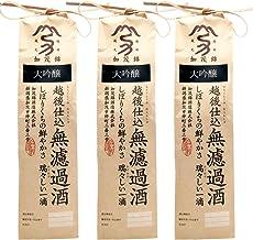 加茂錦 無濾過 大吟醸 米袋 1800ml (3本)