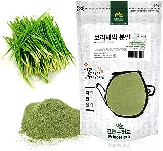 [Medicinal Korean Herbal Powder] 100% Natural Barley Sprout Powder/보리새싹 가루 (4 oz)
