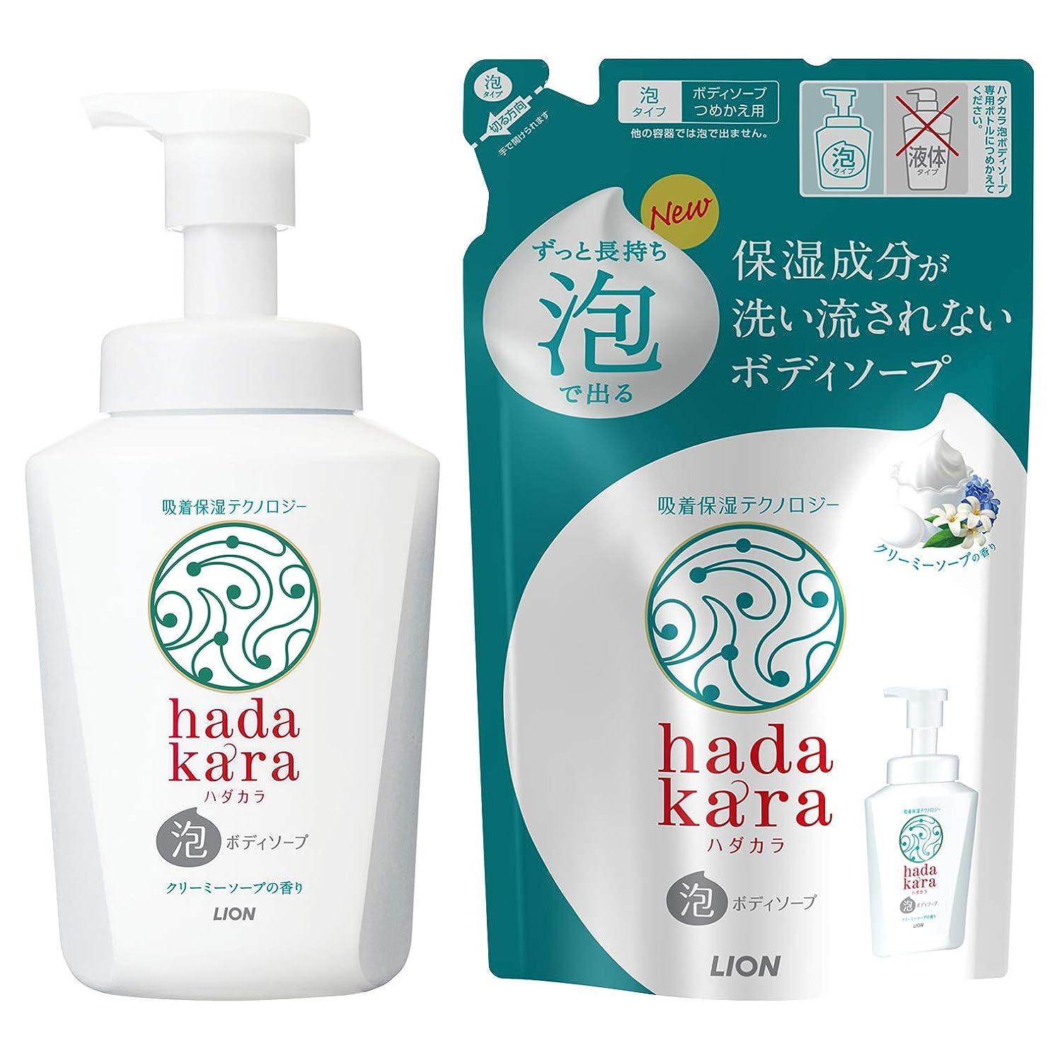 春実用的男らしさhadakara(ハダカラ) ボディソープ 泡タイプ クリーミーソープの香り 本体550ml+詰替440ml