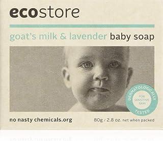 ecostore エコストア ベビーソープ 【ラベンダー】 80g ベビー 赤ちゃん用 石鹸