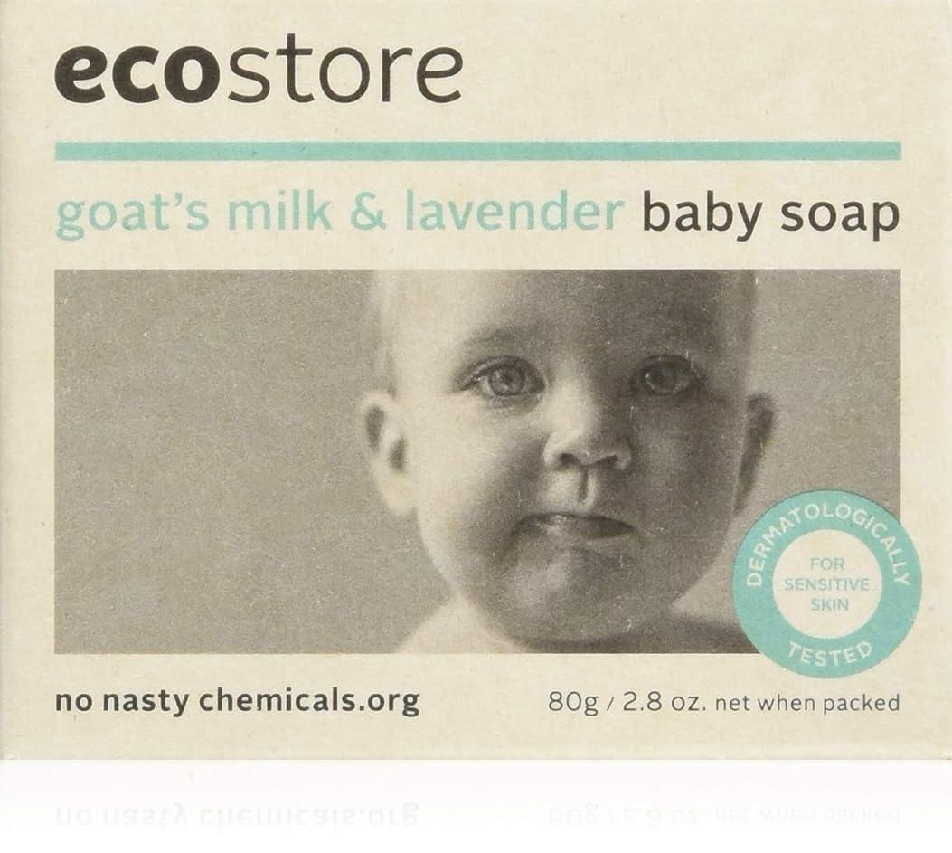 櫛ニコチン送ったecostore エコストア ベビーソープ 【ラベンダー】 80g ベビー 赤ちゃん用 石鹸