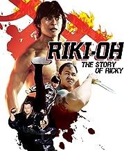 Best riki oh film Reviews