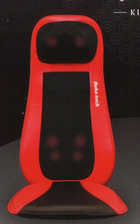禁止火曜日大胆なフランスベッド リハテック Reha tech 指圧 マッサージ器 もみ名人 極み レッド