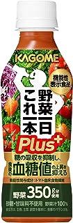 カゴメ 野菜一日これ一本Plus(プラス)265g ×24本