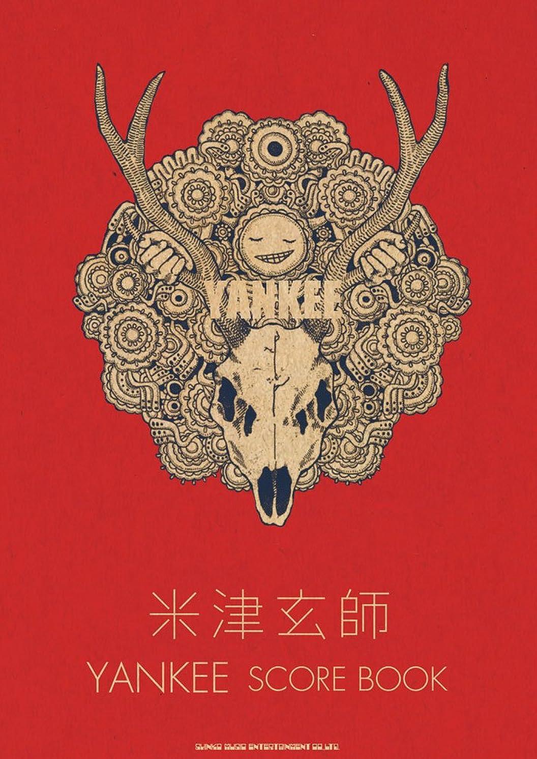 玉科学者論争米津玄師「YANKEE」 SCORE BOOK