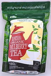 100% Organic Mulberry Tea -Loose Leaf Tea 80 G. (New Package)