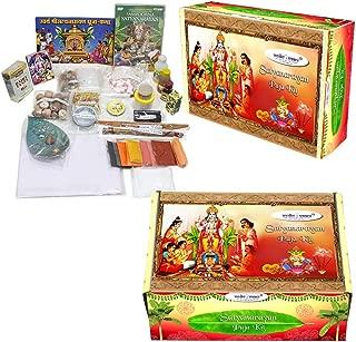 Best satyanarayan puja decoration Reviews