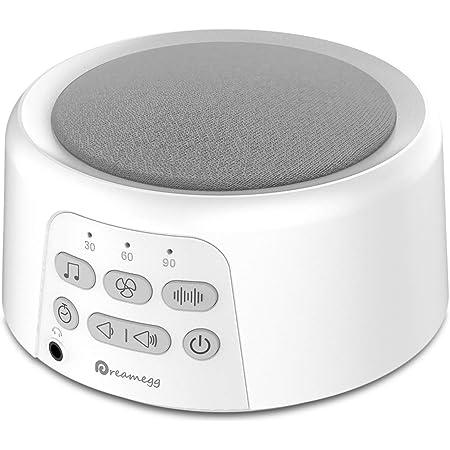 Dreamegg 【バッテリー内蔵】 ホワイトノイズ マシン 快眠 24種癒しサウンド USB充電 イヤホン対応 無段階音量調節可 集中力向上 睡眠負債解消 睡眠誘導 安眠グッズ (ホワイト)
