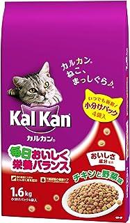 カルカン ドライ 成猫用 チキンと野菜味 1.6kg [キャットフード]