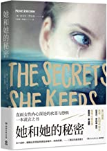 The Secrets She Keeps (Chinese Edition)