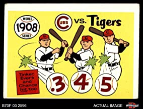 1970 Fleer World Series # 5 1908 Cubs vs. Tigers Joe Tinker/Johnny Evers Cubs/Tigers (Baseball Card) Dean's Cards 3 - VG Cubs/Tigers