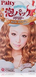 PALTY Awapack Hair Color, Custard Beige