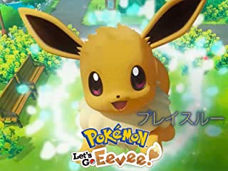 Pokemon Let's Go Eevee プレイスルー