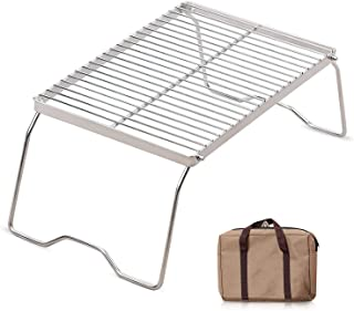 RedSwing Portable Folding Campfire Grill, Heavy Duty Outdoor Camping Grill Grate with Legs, Silver
