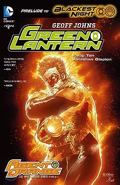 Green Lantern: Agent Orange (Korean Edition)