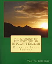 Best tafseer in english Reviews