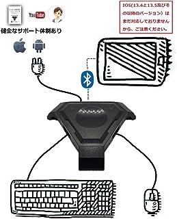 【2020年新型】ipad iphone コンバーター PUBG コントローラー 日本語取扱説明書 Bluetooth コントローラー ワイヤレス モバイル コントローラー スマホコントローラー スマホ ゲームコントローラー フォートナイト 第五人格 COD 対応可能 android iphone ipad IOS ゲームパッド (P-5)