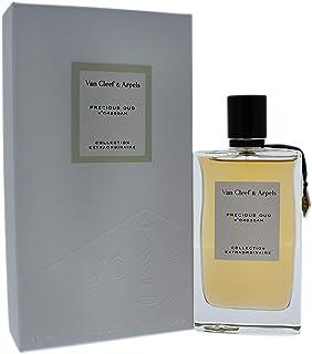 Van Cleef & Arpels Agua fresca - 75 ml.