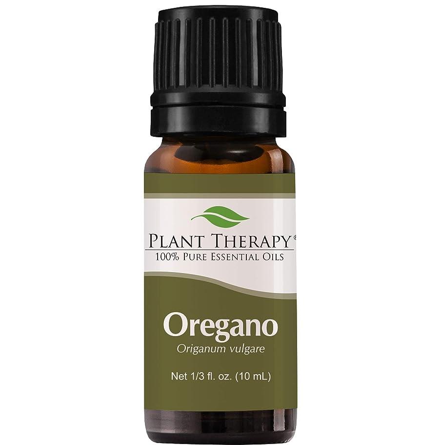 電気技師貢献する床を掃除するPlant Therapy Essential Oils (プラントセラピー エッセンシャルオイル) オレガノ (オリガヌム) エッセンシャルオイル